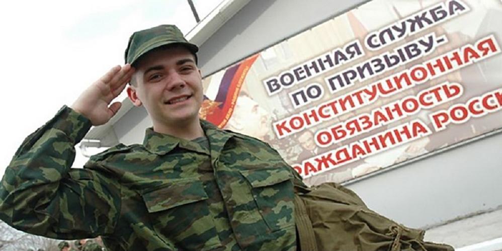 http://chapaevskiyrabochiy.ru/files/78/117/priziv.jpg